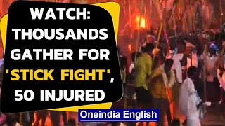 Andhra Pradesh:Despite section 144, thousands gathered for 'Banni festival' in Kurnool|Oneindia News