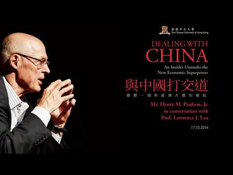 Henry Paulson in dialogue with Laurence Law: Dealing with China 《與中國打交道》新書發佈暨亨利·保爾森、劉遵義對談