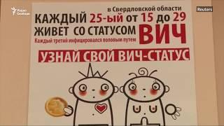в России растет количество ВИЧ-инфицированных