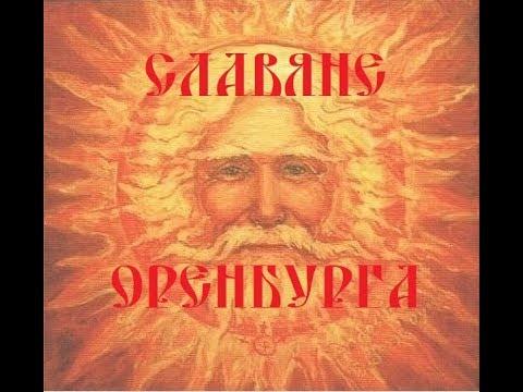 Славянские Песни | Славянская Музыка | Русские Народные Песни | Онлайн
