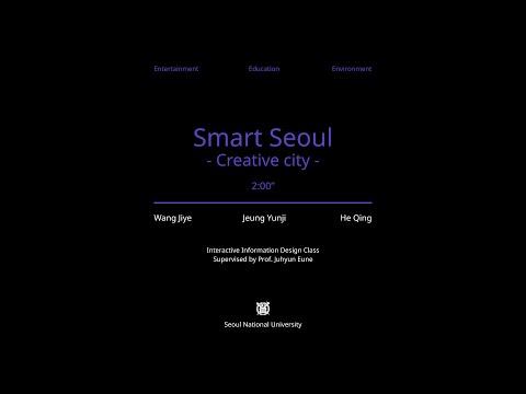 SMART SEOUL - creative seoul