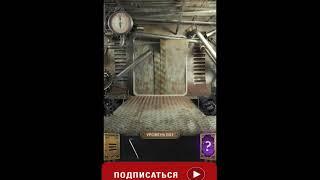 3 уровень  - 100 Doors Challenge (100 Дверей Вызов) прохождение