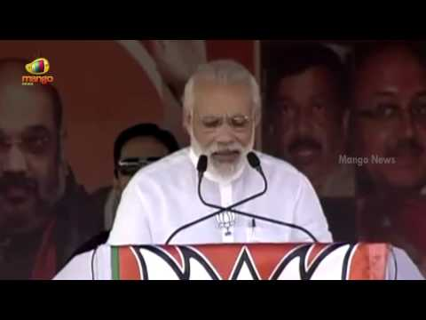 PM Narendra Modi Full Speech at Krishnanagar | West Bengal | Mango News