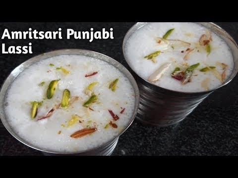 गाढी-मलाईदार-लस्सी- -lassi-recipe- -how-to-make-lassi-at-home