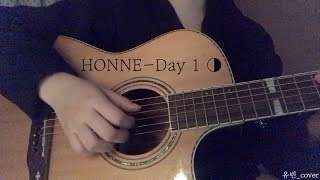HONNE(혼네) - Day 1 ◑ / Cover by.유빈 (female ver.)(Acoustic ver.)