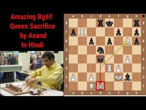 Amazing Attack by Viswanathan Anand in Hindi | Beautiful chess tricks in Hindi by Anand