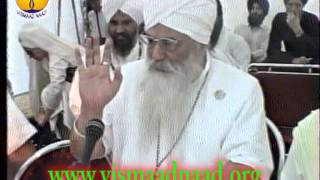 Seminar on Concept of Five Beloved : Singh Sahib Bhai Sahib Harbhajan Singh Khalsa Yogi Ji 1