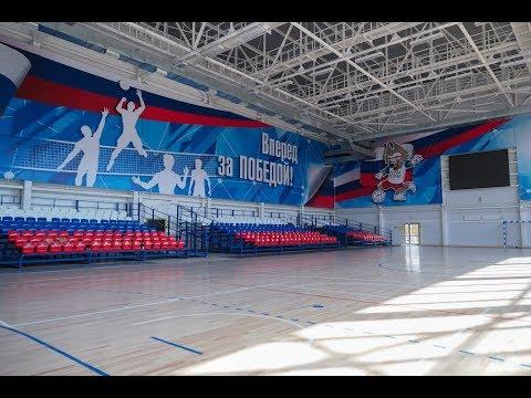 Спортивный прорыв: в Ставрополе открываются современные комплексы