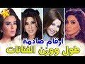 أغنية نجمات الوسط الفنى طول ووزن الفنانات نادين نجيم واليسا ونانسي عجرم mp3