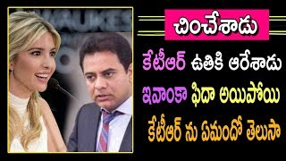 revanth reddy comments on ivanka trump and kcr
