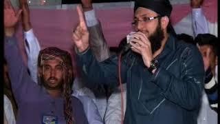 Tahir Qadri Karachi 2018 New Naat Tenu Rang Lag Javan