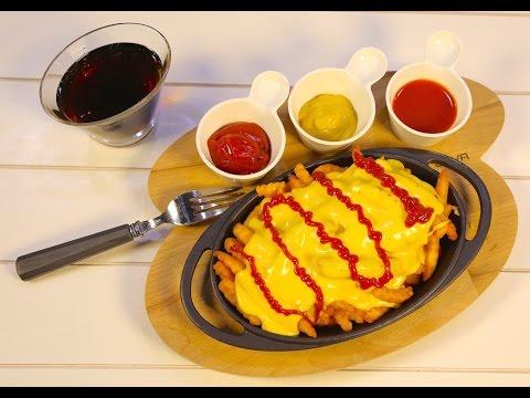 #وجبات_15_ثانية | بطاطس بالجبن - Cheese Fries