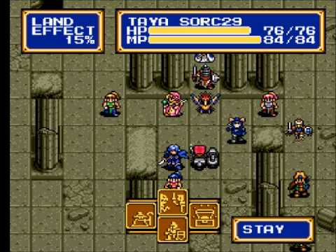 Shining Force 2: Secret Battle