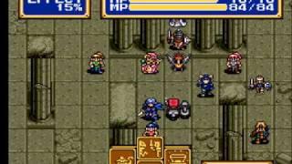 Shining Force 2: secret battle