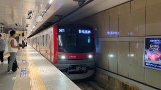 ※音割れ注意 東京メトロ日比谷線銀座駅発車メロディ