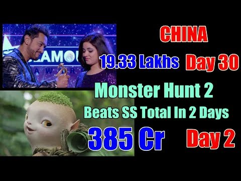 Monster Hunt 2 Beats Secret Superstar Collection In Two Days In CHINA