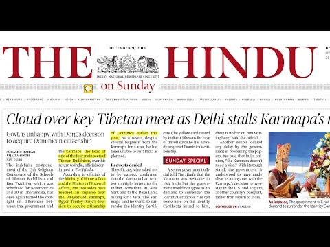THE HINDU NEWSPAPER 09th December 2018 Complete Analysis