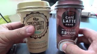 스페셜티 카페라떼 마일드, 서울우유의 싱거운 커피 음료…