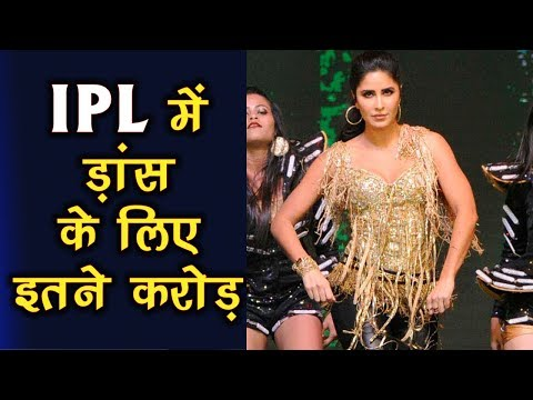 Katrina Kaif  PERFORMING For The 1st Time At IPL Closing Ceremony | IPL 2018 Final