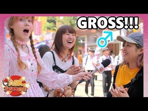 EWW GROSS! JAPANESE GIRLS ON PERSONAL HYGIENE IN JAPAN.