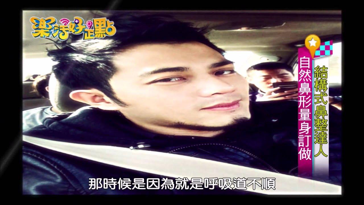 韋志曄醫師 慕顏時尚美學診所 兩岸大視野 - YouTube