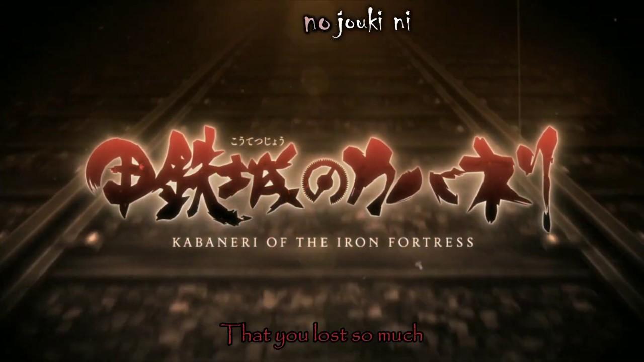 Download Opening Koutetsujou No Kabaneri - EGOIST - English Sub