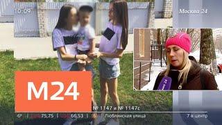 Московские врачи борются за жизнь двух девочек с тяжелой формой анорексии - Москва 24