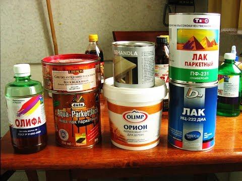Обработка дерева: масло, олифа, лаки.Что выбрать и как использовать. ч. 1