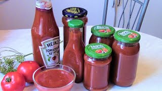 Невероятно вкусный домашний кетчуп на зиму . Как приготовить в домашних условиях кетчуп на зиму .
