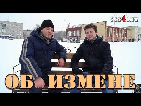 Страпон Видео В Контакте