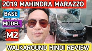 2019 MAHINDRA MARAZZO M2 BASE MODEL WALKAROUND HINDI REVIEW : NarrusAutoVlogs