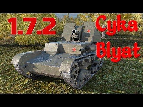 world of tanks kv-1s matchmaking