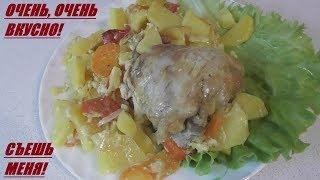 Курица с овощами в духовке. БЫСТРО! СОЧНО! ВКУСНО! Простой рецепт!