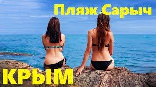 видео Пляжи Одессы - подробный обзор пляжей Одессы, как добраться