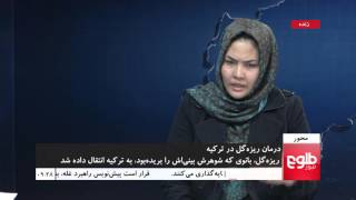 MEHWAR: Violence Against Women Discussed