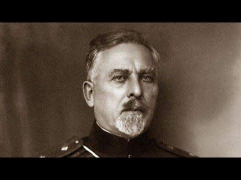 Ген Владимир Вазов