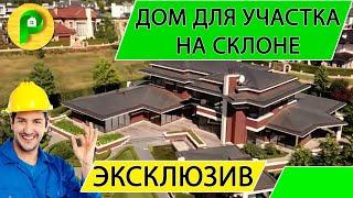 Дом из кирпича в стиле Райта  | Проект дома в стиле Райта | Красивый дом