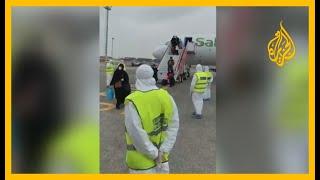 وزارة الصحة البحرينية: وصول البحرينيين الموجودين في مسقط والقادمين من إيران عبر #الدوحة