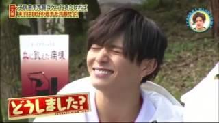 いただきハイジャンプの苦手克服の可愛い山田くんをまとめました.