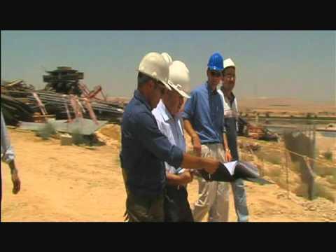 Samra Wastewater Treatment Plant