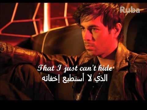 Enrique Iglesias - Wish I Was Your Lover + lyrics أتمنى لو أنني حبيبك (أغاني مترجمة)