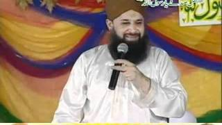 Mere Data Ka Pakistan Kalam Written by Owais Raza Qadri