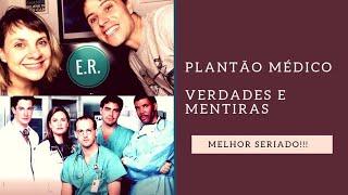 Serie plantão medico assistir online dublado