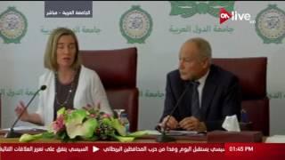 أبو الغيط: ندعوا المؤسسات الليبية للتعاون لإخراج ليبيا من المأزق الراهن