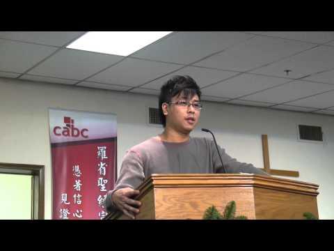 2011 Christmas Baptism - Alex Chu Testimony