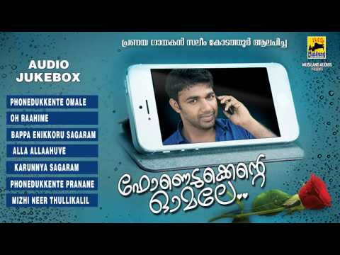 Saleem Kodathoor New Album - Phonedukkente Omale - Jukebox - New Malayalam Mappila Songs