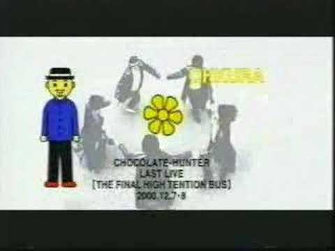 チョコレイトハンター OP - YouT...