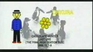 チョコレイトハンター OP