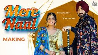 Gambar cover Mere Naal | (Making) | Sukhpreet Kaur | Gurpinder Panag | G Guri | Latest Punjabi Song 2020