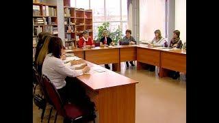 Круглый стол по вопросам госуслуг